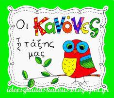 Ιδέες για δασκάλους:Οι κανόνες της τάξης μας Classroom Routines, Classroom Rules, Classroom Displays, Classroom Organization, Preschool Education, Kindergarten Crafts, I School, Primary School, Autumn Leaves Craft