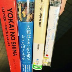 """「日本の祝祭ー万物に宿る神々の仮装」とか3冊とオフコースベストCD。 もくもくブックダンシング、 祝祭のリズムを楽しむ。 バックは、ケチャ。 """"Japanese festival - a costume of the gods residing in all things"""" or 3 volumes and an off course best CD. Munk book book dancing, Enjoy the festival's rhythm. Back is Kecak."""