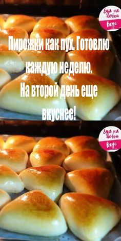 Russian Pastries, Russian Dishes, Russian Recipes, Borscht Soup, Famous Drinks, Beet Soup, Winter Food, Winter Meals, Recipes
