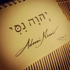 Yehovah Nissi (Yehovah My Banner/Miracle) Hebrew Names, Biblical Hebrew, Hebrew Words, Arte Judaica, God Is For Me, Messianic Judaism, School Prayer, Religious Tattoos, Learn Hebrew