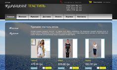 Создание Интернет-магазина Турецкий текстиль Заказать создание сайта или магазина в Украине >> http://site-made-in.odessa.ua/