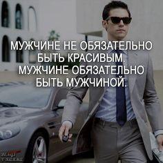 #мотивация #счастье #мысли #мудрость #цитаты #чувства #саморазвитие #смыслжизни #цель #смысл #высказывание #мысливслух #мысливеликих #цитатананочь #успехнасждет #психологияличности #deng1vkarmane