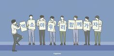 170528 EXO'rDIUMdot in Seoul  #EXO #fanart