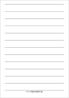 Notebook Paper Template For Word Σελίδα Γραφής Ιππότης  Για Το Σχολείο Μου  Pinterest