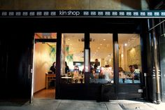 """Kin Shop-onetime """"Top Chef"""" winner Harold Dieterle has reaped raves for his inventive take on Northern Thai. $20, 3-course prix-fixe lunch. Choices for each course — e.g. start w/a red leaf and blood orange salad with Brazil nuts and coconut vinaigrette, move on to jungle curry (above) with skate, calamari and bok choy, and close w/ a scoop of galangal ice cream. By the way, that jungle curry alone is $23 on the dinner menu, if anyone's counting. Seven days a week. 469 Sixth Ave…"""