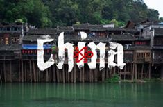 China is a huge country. It's a country with an ancient history and Chinese civilisation has endured through millenniums of revolutions, golden ages and anarchies. Due to its size the country is very diverse and rich in its number of minorities. The depth and variety of Chinese civilisation, with its abundant heritage, has long fascinated western travellers such as Marco Polo and continues to excite travellers today. The country has a lot to offer, some of which I'm sharing with you here…