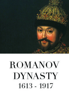 Michael Romanov was the Tsar of Russia from 1613 to 1645 and founder of the Romanov dynasty, which ruled Russia until 1917.