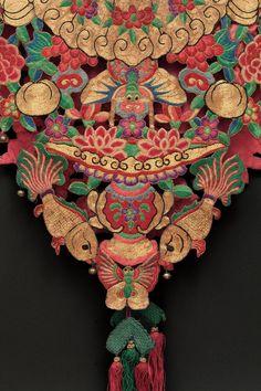 Qing Dynasty Collar, China (detail)