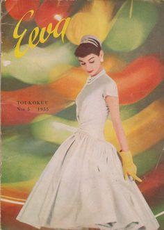 Eeva, toukokuu 1955