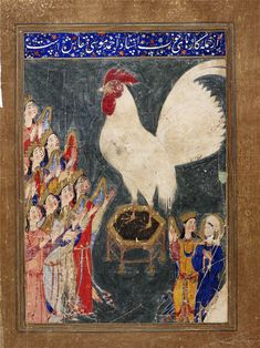 also the miraj, but the rooster????