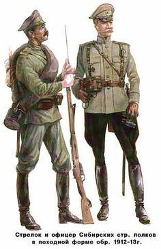 сибирская армия - Szukaj w Google