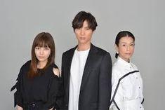 My Lover's Secret (Aishite tatte, Himitsu wa Aru) Full HD English Subbed Law School, Middle School, Falling In Love, The Secret, Drama, Lovers, English, Asian, Watch