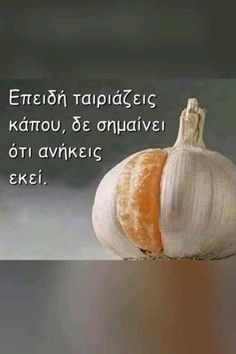 Greek Quotes, Wise Quotes, Motivational Quotes, Picture Quotes, Ethnic Recipes, Funny, Black, Motorbikes, Black People