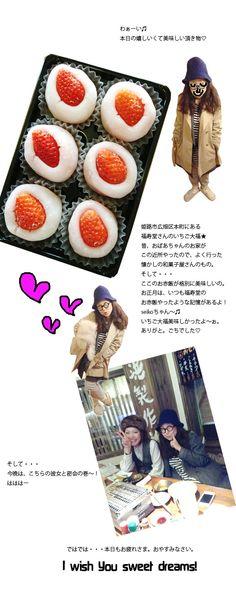 1月22日 http://ameblo.jp/maison-miyu