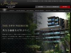 不動産webデザインギャラリー・サイトリンク集 | Real Estate Design Gallery