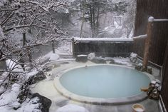 Japanese onsen(spa) ryokan(hotel). Onsen in the snow!