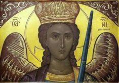 Προσευχή στον Αρχάγγελο Μιχαήλ Religious Paintings, Religious Art, Paint Icon, Orthodox Icons, Mona Lisa, Prayers, Religion, Spirituality, Faith
