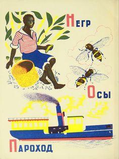 Livre-imagier-russe-5-vintage-book-rocket-lulu