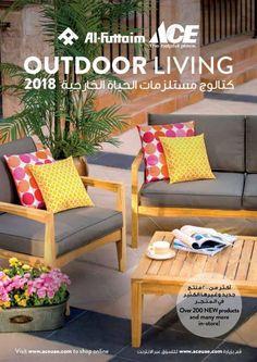 كتالوج مستلزمات الحياة الخارجية 2018 من الفطيم إيس الإمارات    Al Futtaim ACE UAE Outdoor Living Catalogue 2018
