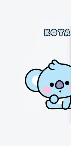 Bts Wallpaper Lyrics, Bear Wallpaper, Funny Phone Wallpaper, Galaxy Wallpaper, Bts Backgrounds, Line Friends, Bts Drawings, Bts Chibi, Cute Cartoon Wallpapers