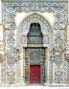 Mosque Door - Ruby & Silver & Cream