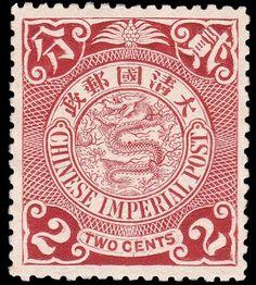 The Red Dragon - Chinese Imperial Post. Красный дракон — китайская императорская почта.: