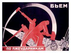Russian Industrial - Gicleetryck på AllPosters.se