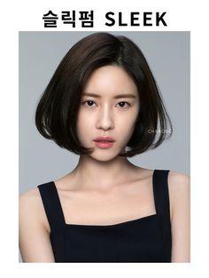 Haircuts Straight Hair, Short Straight Hair, Girl Short Hair, Medium Hair Cuts, Short Hair Cuts, Medium Hair Styles, Curly Hair Styles, Short Hair Korea, Korean Short Hair