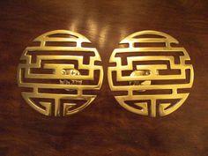 Vintage Brass Chinoiserie or Greek Key Curtain Tie Backs. via Etsy.