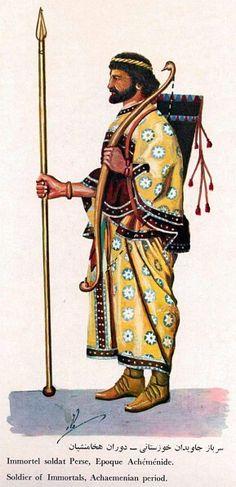 سرباز گارد جاویدان / دوره هخامنشیان