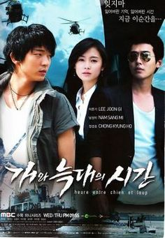 Time Between Dog and Wolf (korean drama video link) 9712