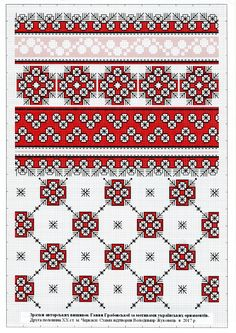 Hand Embroidery Design Patterns, Blackwork Embroidery, Cross Stitch Borders, Pattern Books, Diy And Crafts, Projects To Try, Quilts, Crochet, 1 Decembrie