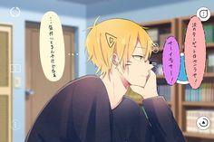 埋め込み Dynamic Poses, Some Image, Vocaloid, Anime Couples, Kawaii Anime, Anime Guys, Cute, Shiro, Boys