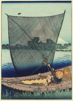 Mt Fuji behind a Net by Hokusai. Republished in a color version in the mid-20th century.