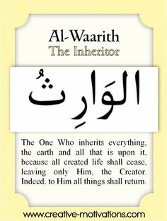 99 Names of Allah 100 Names Of Allah, Names Of God, Islamic Inspirational Quotes, Islamic Quotes, Allah In Arabic, Almighty Allah, Beautiful Names Of Allah, All About Islam, Islam Religion
