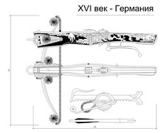 Medieval Tiller Plans (German Sporting bow)