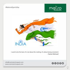 Metro TechnoPack is established with the objective of manufacturing high quality PP/HDPE woven fabric and bags of diffrent types of international standards and quality. Creative Poster Design, Creative Posters, Wallpaper Images Hd, Wallpaper Backgrounds, National Sports Day, Diwali Wishes, Indian Flag, Shiva Wallpaper, Modern Kitchens