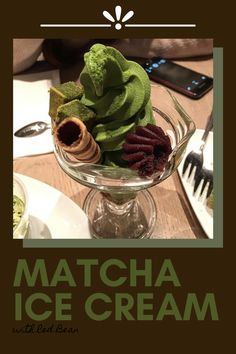 Have some ice cream! Best Matcha, Matcha Ice Cream, Green Tea Powder, Healthy Drinks, Food Art, Latte, Smoothies, Food And Drink, Foods