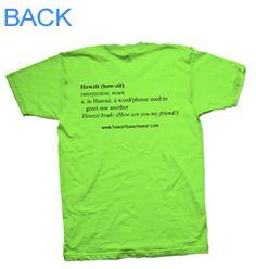 Green Kauai Shirt back