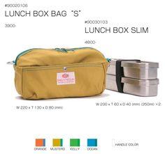 i want this lunch box set!  BAG'n'NOUN - Mamborama