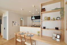 Natural×French 小屋裏収納や造作収納が充実のフレンチ風ナチュラルスタイルの家 Kitchen Sets, Kitchen Layout, Kitchen Dining, Kitchen Decor, Dining Area, Dining Table, Apartment Goals, Dream Rooms, Kitchen Interior