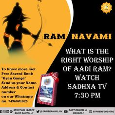 Ramnavmi images# jewellery Ram Navmi wishes Believe In God Quotes, Wish Quotes, Quotes About God, Marathi Wallpaper, Ram Navmi, Happy Ram Navami, Ram Image, Birthday Posts, Creative Background