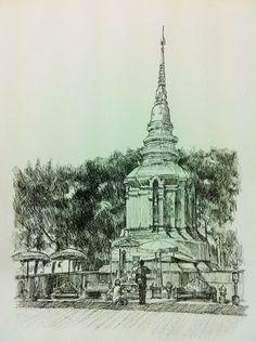Fountain pen on paper. Landscape Sketch, Paper Size, Fountain Pen, Paris Skyline, Thailand, Travel, Painting, Art, Art Background