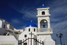 Eglise a Imerovigli - Santorin - Grece