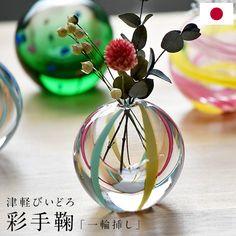 Glass Design, Design Art, Miscellaneous Goods, Japanese Artwork, Japanese Dishes, Beautiful Words, Glass Art, Christmas Bulbs, Tea Cups