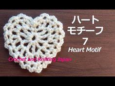 ハートモチーフ7の編み方【かぎ針編み】編み図・字幕解説 How to Crochet Heart Motif / Crochet and Knitting Japan - YouTube