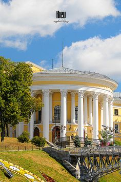 Pushcha-Voditsa, Kiev, Kiev City Municipality, Ukraine.  Photo: Sigfrid Lopze via Flickr