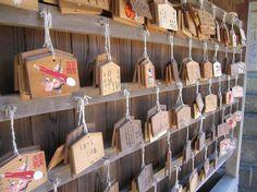 鳥取市賀露神社に飾られる絵馬 Folklore, Japan, Okinawa Japan