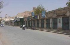 اخر اخبار اليمن - انتقالي حضرموت يثمن استجابة أبناء الوادي لدعوة العصيان المدني (نص البيان)