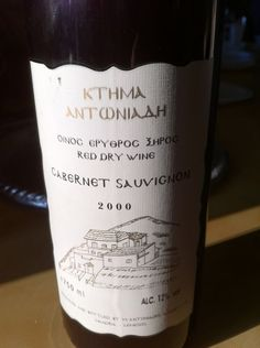 Greek wine is becoming more refined and prevalent Greek Recipes, Wine Recipes, Wine Vineyards, To My Mother, Wine And Beer, Cabernet Sauvignon, Wines, Greece, Foods